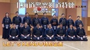 LET'S KENDO特別企画【北海道警察剣道特練】潜入取材/前編【基本打ち・地稽古編】