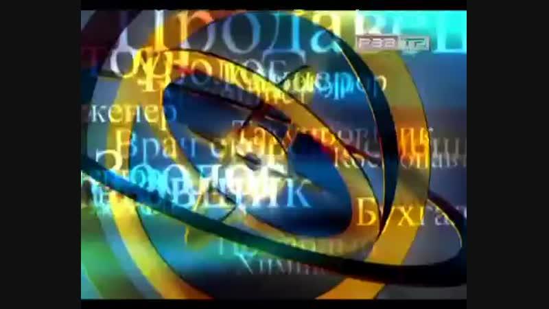 [v-s.mobi]Вторая натура с Сергеем Белоголовцевым с Вадимом Казаченко от 08.06.2013.mp4
