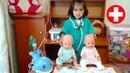 ИГРАЕМ В ДОКТОРА! Куклы Пупсики Беби Бон Саша и Соня пациенты доктора Сафии!