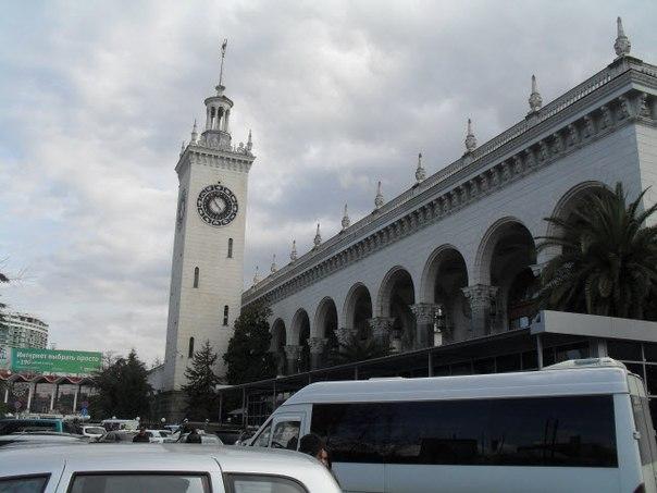 Вокзал Сочи