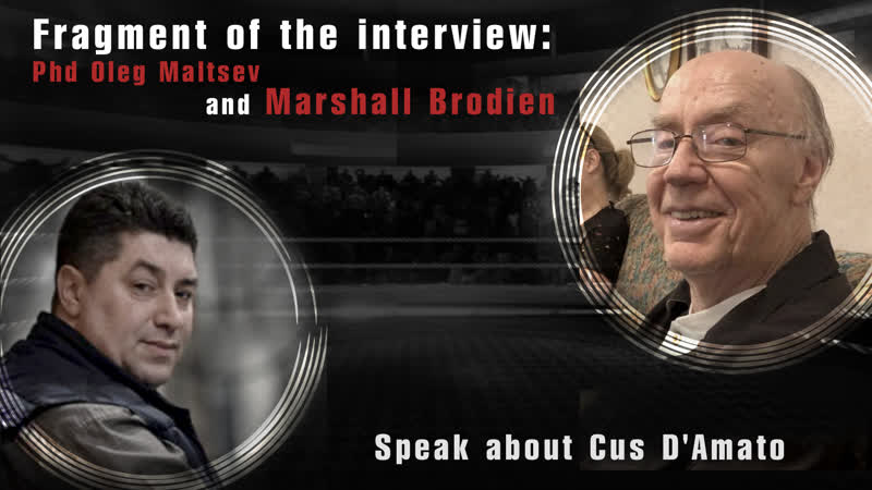 Marshall Brodien speaks about Cus D'Amato