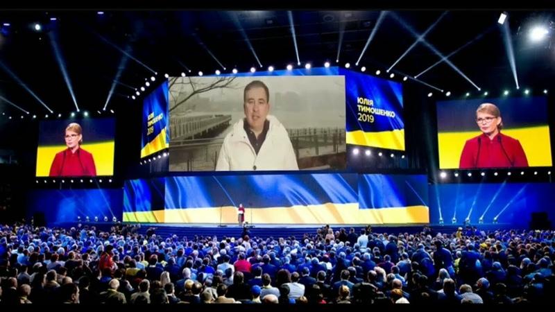 Сегодня умер Михаил Саакашвили.Rip miho 21.12.67-22.01.2019! Саакашвили поддержал Тимошенко