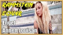 Annett Louisan - Engel ★ Rammstein Cover Lyrics ♫ Up Music