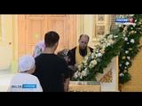 Мощи святителя Луки прибыли в Саратов