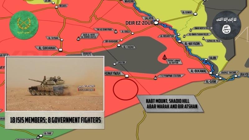 18 июня 2018. Военная обстановка в Сирии. Бои сирийской армии и СДС против ИГИЛ на юге Сирии