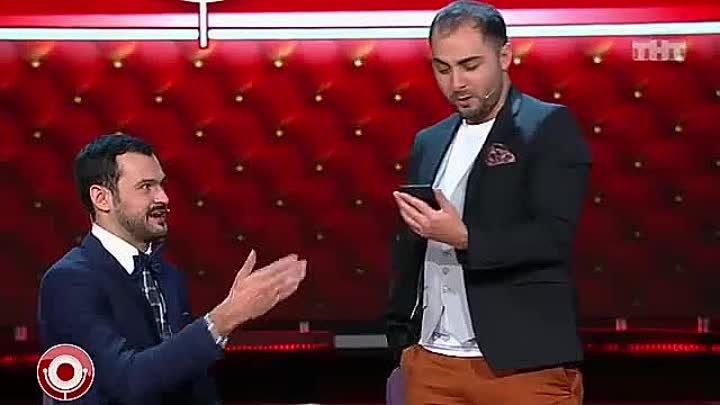 Демис Карибидис и Андрей Скороход - Новый телефон руководителя