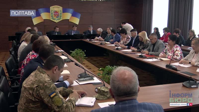 Зовнішньоторговельний оборот товарів та послуг Полтавської області – 3,5 мільйона доларів США