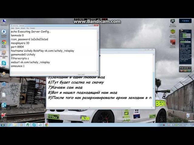 Как создать сервер в СR-MP !NO PROBLEM!