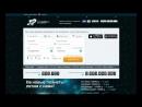 Aviasales билеты на самолет онлайн