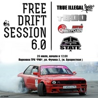 Free Drift Session 6.0