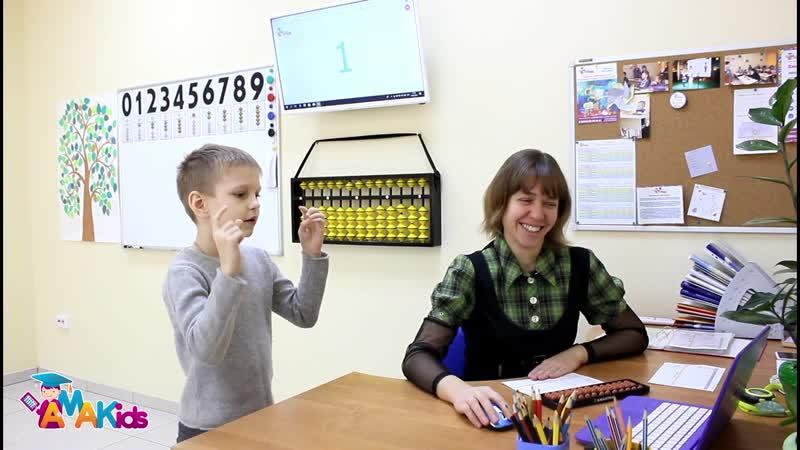 Макеев Саша 7 лет АМАКидс Курск