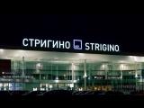 [LIFE] Нижний Новгород (Стригино) - Москва (Внуково) Boeing 737-800NGX Аэрофлот