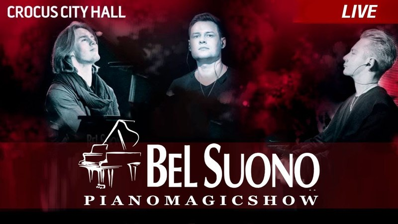 Bel Suono - Passionate (FULL HD, Live in Moscow, 2017)