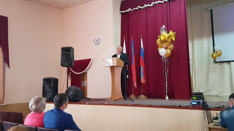 Выступление ректора Кемеровского института (филиала) РЭУ им. Г.В. Плеханова