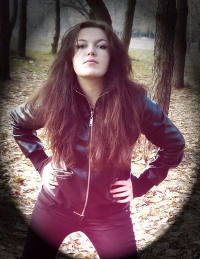 Iryna Bezhenar, 25 мая 1985, Уфа, id112515653
