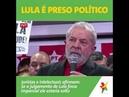 FEIJÓO QUE A JUSTIÇA VOLTE A FUNCIONAR EM DEFESA DOS BRASILEIROS Centenas de juristas brasileiros c