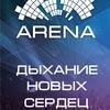 АRENA KAZAN / АРЕНА КАЗАНЬ