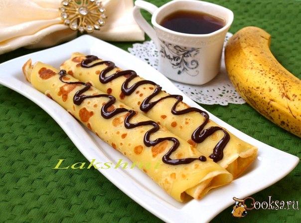 Предлагаю к Масленице приготовить блинчики фаршированные бананом.Это идеальный десерт к чашке кофе и вообще это очень-очень вкусно!