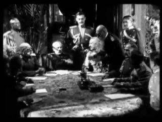 Исторический советский немой фильм