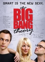 ������ �������� ������ / The Big Bang Theory