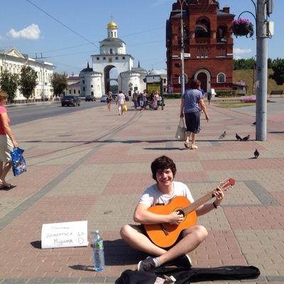 Ярослав Макаров