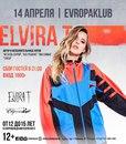 Elvira Tugusheva фото #24