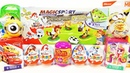 МЕГА СЮРПРИЗ Mix! Kinder Surprise Eggs Unboxing Смешарики,Маша и Медведь,Пони,Миньоны,Cars Disney