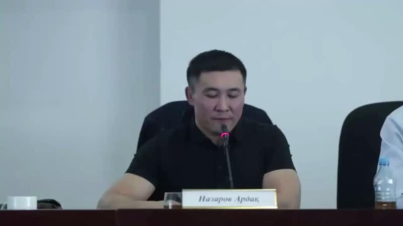 Ардак Назаров