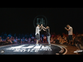 Dance Legend Battle | All styles 1/8 final — Sirop vs Люда.