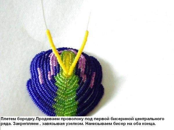 Мастер класс по плетению ириса из бисера