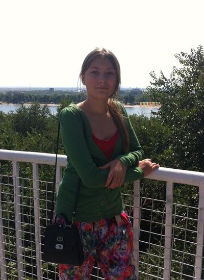 Таня Патриот, 26 ноября , Ростов-на-Дону, id224159419