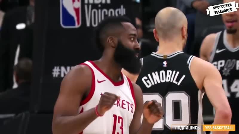 Yes Basketball - Самые эффективные финты Джеймса Хардена