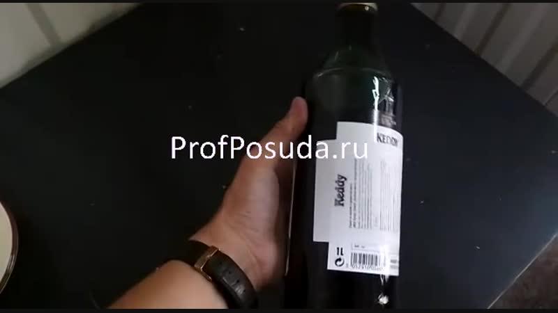 "Сироп ""Зеленая мята"" Монин-Кедди Монин Kедди артикул 1185"