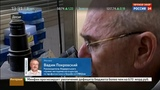 Новости на Россия 24  •  Британские ученые изобрели лекарство от ВИЧ