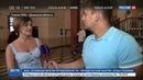Новости на Россия 24 Знаменитый британский пианист Питер Сейврайт выступил в Донецкой филармонии