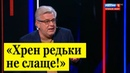Дмитрий Куликов России НАПЛЕВАТЬ кто будет Президентом Украины