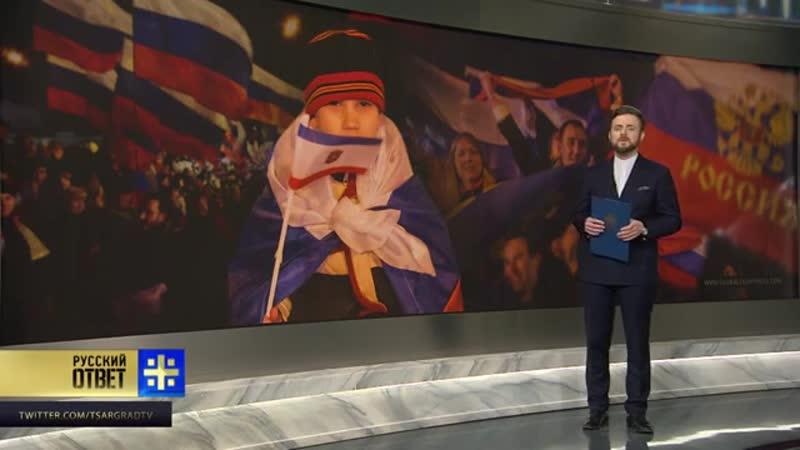 Россию сравнили с нацистами а Украину с евреями Надо ли вставать на колени