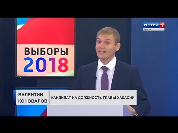 18 09 2018 Хакасия Дебаты Коновалов vs Зимин 1 часть