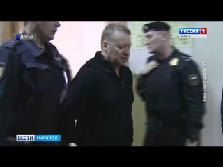 Мосгорсуд продлил арест экс-главы Марий Эл Леонида Маркелова до 13 января