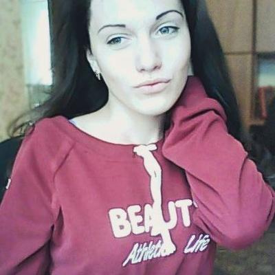 Анастасія Чорна, 1 ноября , Хмельник, id144305361
