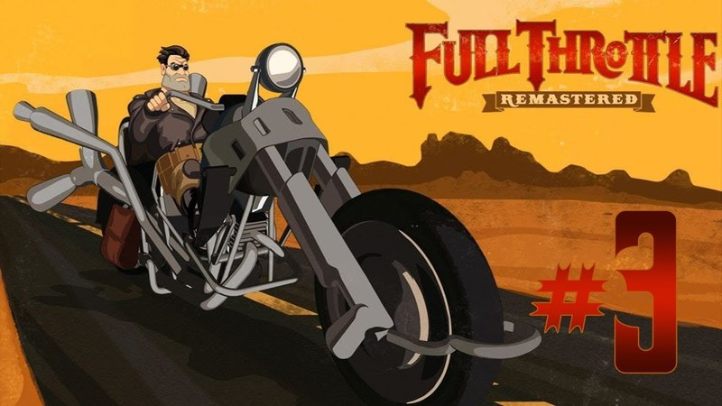 Full Throttle Remastered - Прохождение игры на русском - Сквозь оцепление [3]