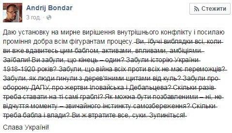 Коломойскому придется осознать необходимость трансформации в крупного бизнесмена и играть по общим правилам, - Луценко - Цензор.НЕТ 2520