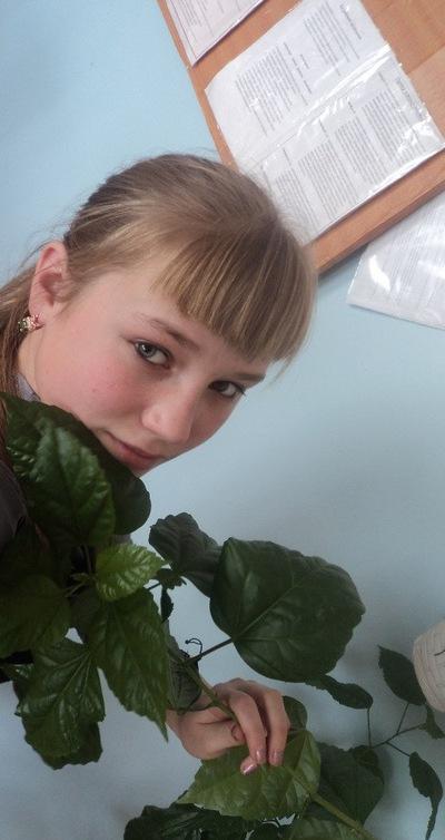 Анна Иванова, 12 мая , Улан-Удэ, id165311275