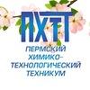 Официальная группа ПХТТ