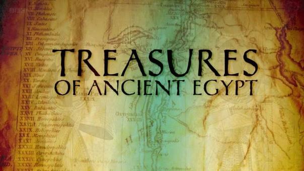 «Сокровища Древнего Египта»/Treasures of Ancient Egypt (2014)