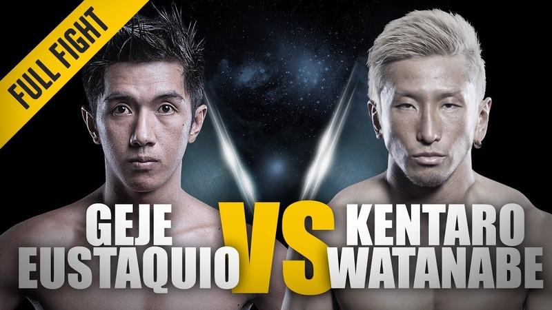 ONE: Geje Eustaquio vs. Kentaro Watanabe | June 2014 | FULL FIGHT