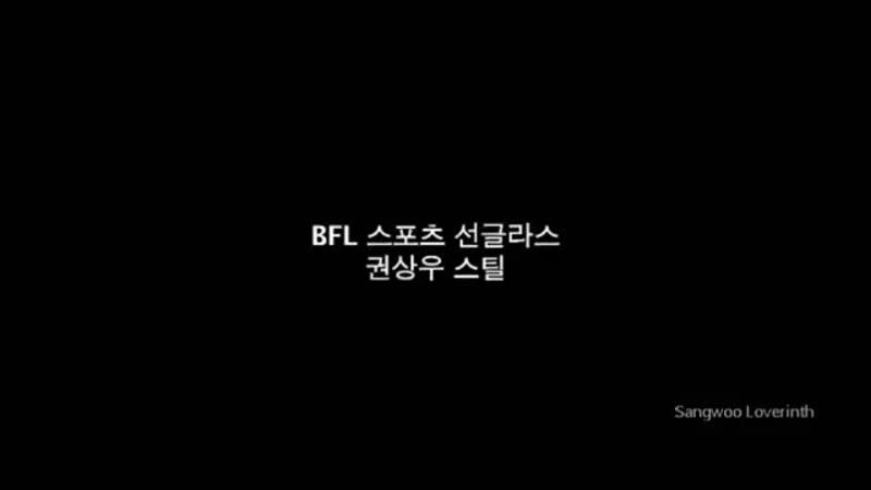 Kwon sang Woo クォン・サンウ『BFL OUTDOOR新バージョンCM マルチスポーツサ 360P mp4