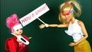 ВЫГНАЛА В ШКОЛУ С ТЕМПЕРАТУРОЙ Мультик Барби Школа Куклы Игрушки Для девочек