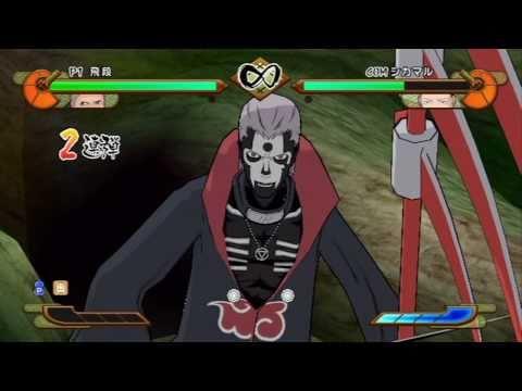 Naruto Shippuden Gekitou Ninja Taisen Special All Jutsu HD