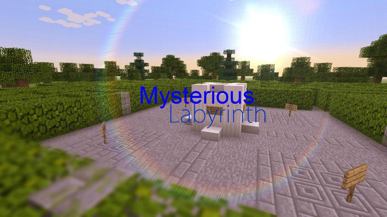 [Map]Mysterious Labyrinth-Таинственный Лабиринт